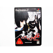 Tenchu Kurenai Japones Ps2 - Playstation 2