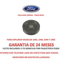 Polea P/licuadora Direccion Hidraulica Ford Explorer Rm4