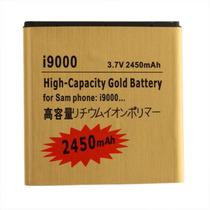 Bateria Alta Capacidad Samsung Galaxy S I9000 Omnia Vmj