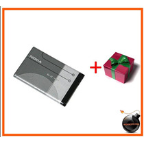Bateria Bl-5c Nokia 6822 7610 E50 E60 N70 N71 N72 N91