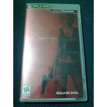 Parasite Eve The 3rd Birthday Psp Portada Metalizada