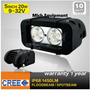 Faros Led Barra Xm-l 1450 Lumen 20 Watt Atv Jeep Bmw Offroad