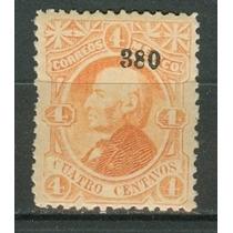 Sc 105 Año 1880 Hidalgo 4c Dist 3 Veracruz Con Goma