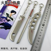 Anime Naruto 3 Llaveros Armas Kunai Sarutobi Sasuke Zabusa
