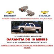 Caja Sinfin Direccion Hidraulica P Bomba Chevrolet Suburban