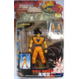 Dragon Ball Z Hybrid Action Son Goku Pm0