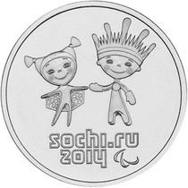 3a.moneda Olimpiadas Invernales Sochi Rusia (2014) 25 Rublos
