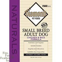 Diamond Small Breed Adult C&r 6 Lbs A Un Súper Precio!! Op4