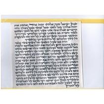 Mezuza Klaf Kosher Mezuzah De Israel Kasher Escrita A Mano
