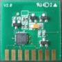 Chip Fotorreceptor Para Xerox C118 M118 Rend 60000 Imp.