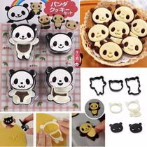 Cortadores Galletas Panda Pan Pasta Fondant Masas