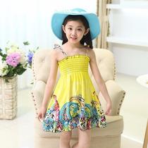 Vestido Para Niña Casual Elegante Moda Moderna Envio Gratis
