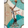 1996-97 Upper Deck Fast Break Connections Sean Elliott Spurs
