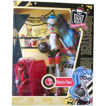 Ghoulia Yelps, Educación Física, Mattel, Monster High