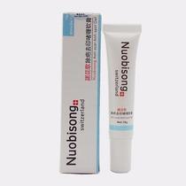Noubisong Gel / Cicatrices / Acne / Anti Imperfecciones