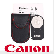 Original! Control Disparador Remoto Canon Inalámbrico!!
