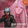 The King Of Fighters 2002 Dreamcast Japonesa
