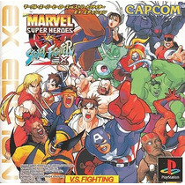 Marvel Super Heroes Vs Street Fighter Ex Edition Ps1