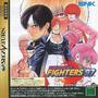 The King Of Fighters 97 Sega Saturn Japonesa