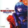 The King Of Fighters 2000 Dreamcast Japonesa