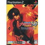 The King Of Fighters 94 Re-bout Ps2 Japones