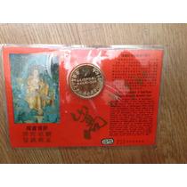 Moneda Conmemorativa Templo Shaolin 1500 Años 24k