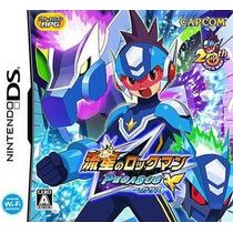 Rockman Pegasus Nintendo Ds Japonesa
