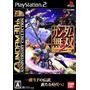 Gundam Musou 2 30th Anniversary Collection Ps2 Japonesa