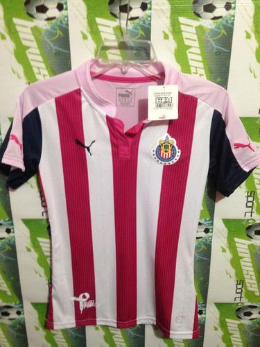 jersey chivas mujer adidas 90b995bb06f90