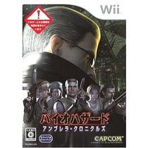 Bio Hazard Umbrella Chronicles Wii Japonesa