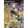 Saint Seiya Chapter Sanctuary Ps2 Japonesa