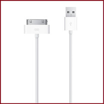 Cable De Datos Cargador Apple