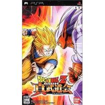 Dragon Ball Z Shin Budoukai Psp Japonesa