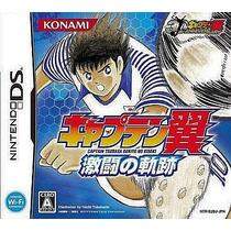 Captain Tsubasa Gekitou No Kiseki Nintendo Ds Japonesa