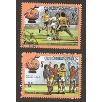 Laos Mundial De Futbol España 82 Vbj