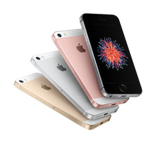 Nuevo Apple Iphone Se ,16gb, 4k,12mp, Envío Gratis, A Meses