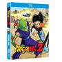 Dragon Ball Z Temporada 5 Cinco Importada Anime En Blu-ray