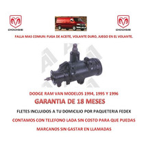 Caja Direccion Hidraulica Sinfin P/ Bomba Dodge Ram Van