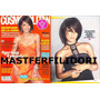 Rihanna Revista Cosmopolitan De Mexico De Marzo 2008
