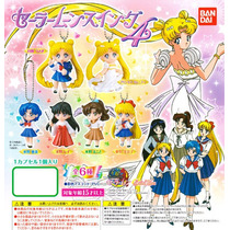 Llaveros Sailor Moon Swing 4