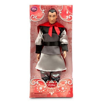 Muñeca Principe Mulan Li Shang Disney Store
