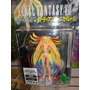 Siren Final Fantasy Viii Artfx Guardian Force