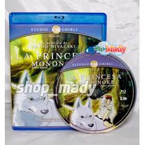 La Princesa Mononoke Blu-ray En Español Latino Region A