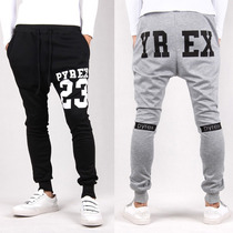 Nuevo Modelo Pants Pyrex Harem Skinny
