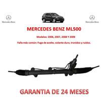 Caja Direccion Hidraulica Mercedes Benz Ml500 2006