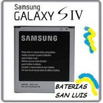 Pila Bateria Samsung Galaxy S4 I9500 2600 Mah Slp
