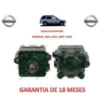 Bomba Licuadora Direccion Hidraulica Nissan Pathfinder