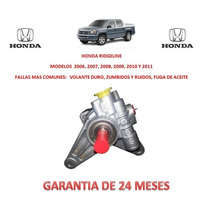 Bomba Licuadora Direccion Hidraulica P/caja Honda Ridgeline