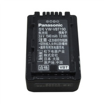 Bateria Original Panasonic Vw-vbt190 Vby100 Vbt380 Bc10