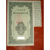 Bono Chino De Construccion De 50000 Yuans